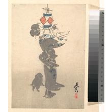 Shibata Zeshin: Lighting a Hanging Lantern for the Obon Festival - Metropolitan Museum of Art