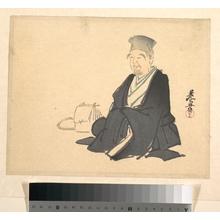 Shibata Zeshin: Portrait of Rikyû (?) - Metropolitan Museum of Art