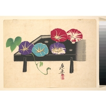 Shibata Zeshin: Morning Glories - Metropolitan Museum of Art