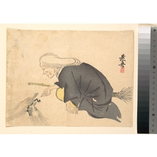 Shibata Zeshin: Uba - Metropolitan Museum of Art
