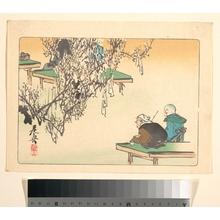Shibata Zeshin: Two Pilgrims Gazing at a Tree Festooned with Prayers - Metropolitan Museum of Art