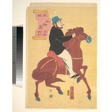 歌川芳虎: An American on Horseback - メトロポリタン美術館