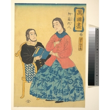 Utagawa Yoshitora: Dutchmen - Metropolitan Museum of Art
