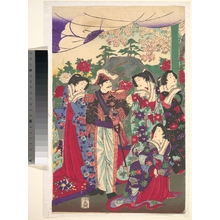 Toyohara Chikanobu: Emperor among Court Ladies - Metropolitan Museum of Art