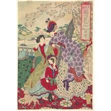 Toyohara Chikanobu: Western Clothes - Metropolitan Museum of Art