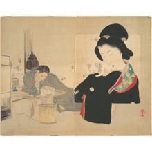 Mishima Shôsô: On My Own - メトロポリタン美術館
