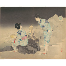 Mishima Shôsô: Watching Fireflies on a Summer Night - メトロポリタン美術館