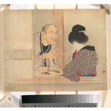 富岡英泉: A Scolding - メトロポリタン美術館