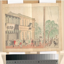 Takeuchi Keishu: - Metropolitan Museum of Art