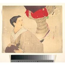 Mishima Shôsô: - メトロポリタン美術館