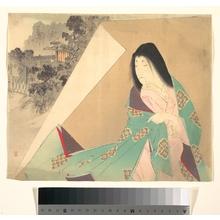 Suzuki Kason: - メトロポリタン美術館