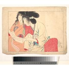 Kajita Hanko: - Metropolitan Museum of Art
