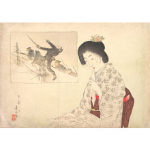 Suzuki Kason: Shedding Tears - Metropolitan Museum of Art