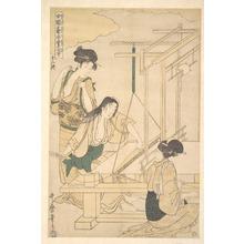喜多川歌麿: Women Weaving Silk Cloth - メトロポリタン美術館