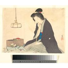 Kaburagi Kiyokata: - Metropolitan Museum of Art