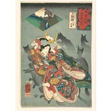 歌川国芳: Princess Yaegaki - メトロポリタン美術館