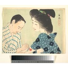 Hakuho: - メトロポリタン美術館