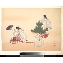 Tsukioka Kogyo: Scene from the Noh play