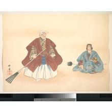 Tsukioka Kogyo: Illustration of Noh Dance Scene - Metropolitan Museum of Art