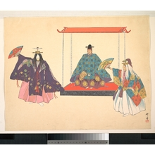 Tsukioka Kogyo: Illustration of Noh Dance Scene - Metropolitan Museum of Art