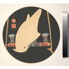 伊藤若冲: A White Macaw - メトロポリタン美術館