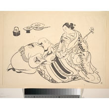 奥村政信: An Oiran Playing the Shamisen to a Young Man Kneeling by Her Side in Rapt Attention - メトロポリタン美術館
