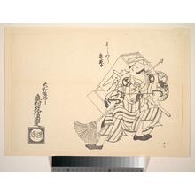 Okumura Masanobu: The Actor Nakamura Kichibei - Metropolitan Museum of Art