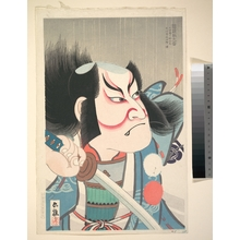 Tadayoshi: Actor: Danjuro VII - メトロポリタン美術館