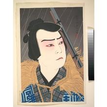 Tashido Shunsenshi: Unidentified Actor - Metropolitan Museum of Art