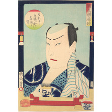 Toyohara Kunichika: The Kabuki Actor Sawamura Gennosuke III (1804–1863) - Metropolitan Museum of Art