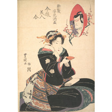 Utagawa Toyoshige: An Actor's Image in a Sake Cup - Metropolitan Museum of Art