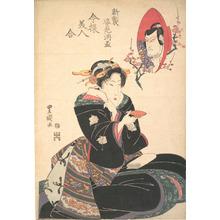 歌川豊重: An Actor's Image in a Sake Cup - メトロポリタン美術館