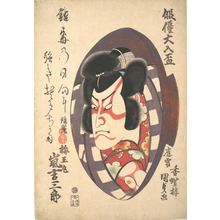 Utagawa Kunisada: Portrait of Arashi Kichizaburô III (1810–1864) in the Role of Baiômaru - Metropolitan Museum of Art