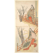Yashima Gakutei: Two Court Ladies Admire the Cherry Trees - Metropolitan Museum of Art