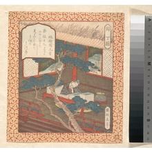 屋島岳亭: A Sage Fallen Asleep Over His Books - メトロポリタン美術館