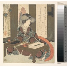Yashima Gakutei: A Lady About to Write a Poem - Metropolitan Museum of Art