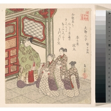 Yashima Gakutei: - Metropolitan Museum of Art