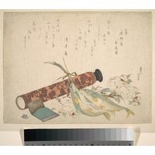 葛飾北斎: Still Life: Double Cherry-Blossom Branch, Telescope, Sweet Fish, and Tissue Case - メトロポリタン美術館