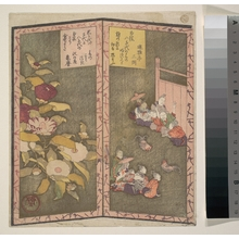 Ryuryukyo Shinsai: Camellia Flowers (left); People Watching a Cockfight (right) - Metropolitan Museum of Art