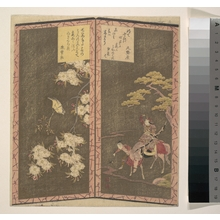 柳々居辰斎: Left: Bird on Branch of a Cherry Tree; Right: Minamotono Yoshiié on Horseback - メトロポリタン美術館
