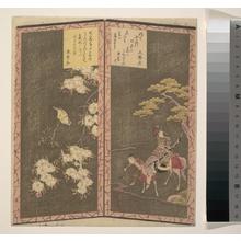 Ryuryukyo Shinsai: Left: Bird on Branch of a Cherry Tree; Right: Minamotono Yoshiié on Horseback - Metropolitan Museum of Art