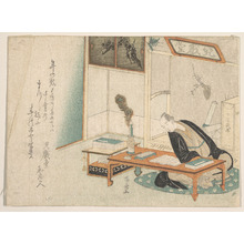 Ryuryukyo Shinsai: Man Seated With His Reading and Writing Materials before Him - Metropolitan Museum of Art