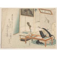 柳々居辰斎: Man Seated With His Reading and Writing Materials before Him - メトロポリタン美術館