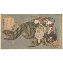 Totoya Hokkei: A Man Slaying a Monster Carp with a Sword - Metropolitan Museum of Art
