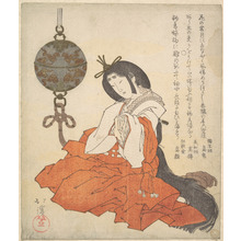 魚屋北渓: Kanjo (Court Lady) Seated, and a Tsurikoro Hanging near Her Head - メトロポリタン美術館