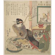 Totoya Hokkei: Bijin Urashima and the Seven Fortune Beings (Shichi-fuku-jin) - Metropolitan Museum of Art