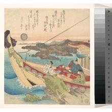 Totoya Hokkei: Inland Sea near Tosa - Metropolitan Museum of Art