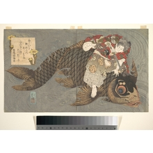 Totoya Hokkei: Shiei (?) on His Carp - Metropolitan Museum of Art