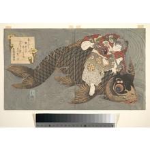 魚屋北渓: Shiei (?) on His Carp - メトロポリタン美術館