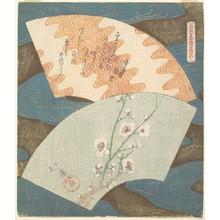 Totoya Hokkei: Two Fan Designs: Plum Blossom and Wave - Metropolitan Museum of Art